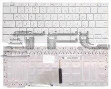 Teclado para o portátil Apple MacBook Pro a1425 plana entrar