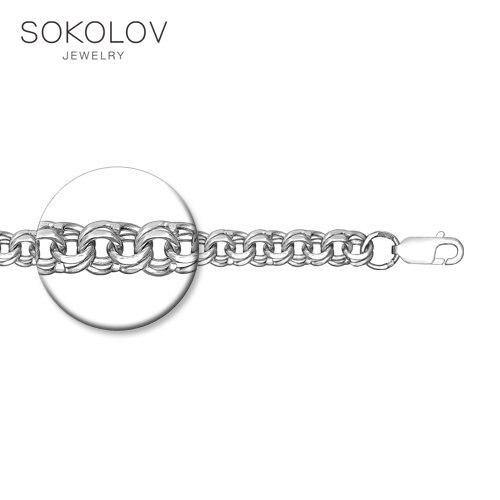 Corrente sokolov prata diamante rosto moda jóias 925 feminino/masculino, masculino/feminino, corrente colar