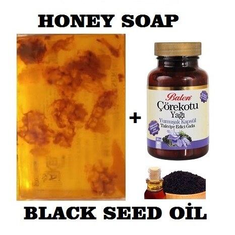(Подарочные элементы) натуральное Медовое мыло ручной работы 100гр + Подарочная пищевая добавка, забота о здоровье, масло, капсулы