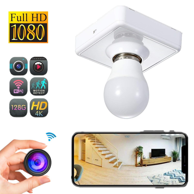1080p HD واي فاي اللاسلكية E27 ضوء لمبة سر كاميرا أمنة للبيت مربية صغيرة كاميرا مسجل فيديو كشف الحركة