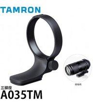 TAMRON TRIPODE COLLAR 100-400MM F4.5-6.3 Di VC USD