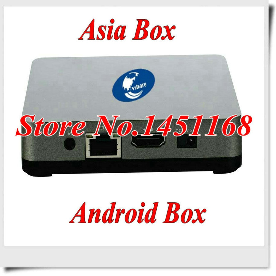 VSHARE Asien Chinesischen iptv Box ,android TV box 7,0 version ,1 + 8GB, keine kanäle, keine app enthalten