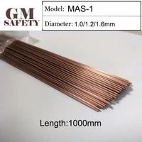 1kgpack gm tig welding wire mas 1 material rod mold laser welding filler gm mas 1