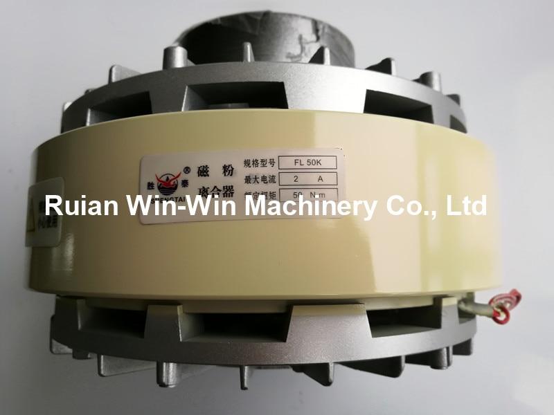 FL50K 50N.M القابض المغناطيسي ل آلة طباعة ماكينة تقطيع إلى شرائح