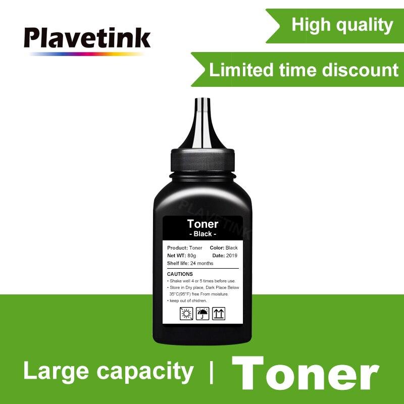 Plavetink 80g polvo de tóner negro CRG-325 725 92 para Canon LBP 6000 6018 3010 3100 Tóner para impresora láser