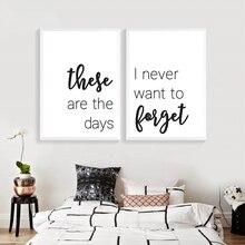 Cartel de lienzo con cita para el hogar, imágenes impresas en blanco y negro, estos son los días en los que nunca olvides la pintura moderna, póster de decoración para las paredes del salón