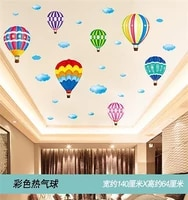 bedroom childrens roof wall top star sky ceiling decoration sticker wallpaper self adhesive roof creative wall sticker