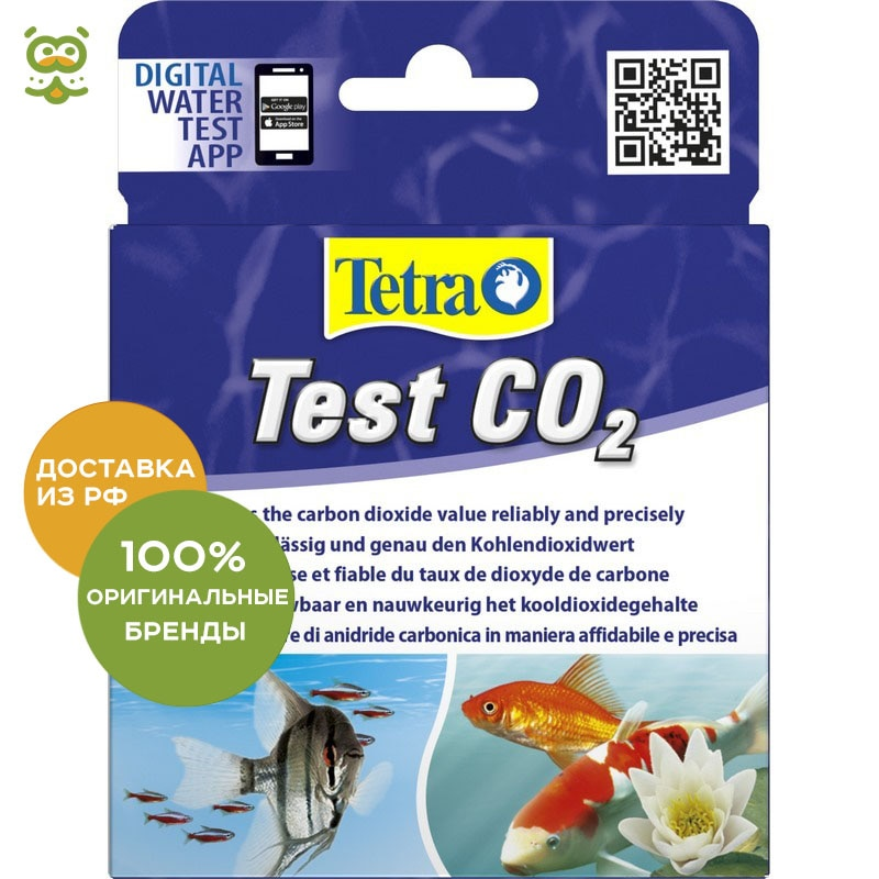 Tetra Test CO2 prueba de dióxido de carbono acuario de agua dulce, 2*10 ml.