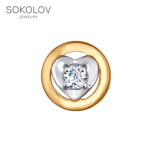 Suspension SOKOLOV gold with cubic zirconia, fashion jewelry, 585, women's male, pendants for neck women