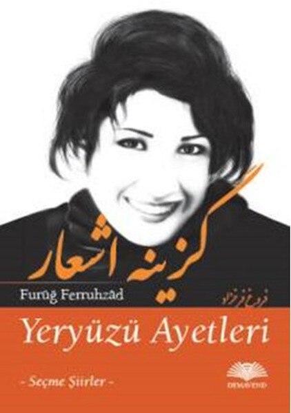 Aarde Verzen Furuğ Ferruhzad Demavend (Turks)