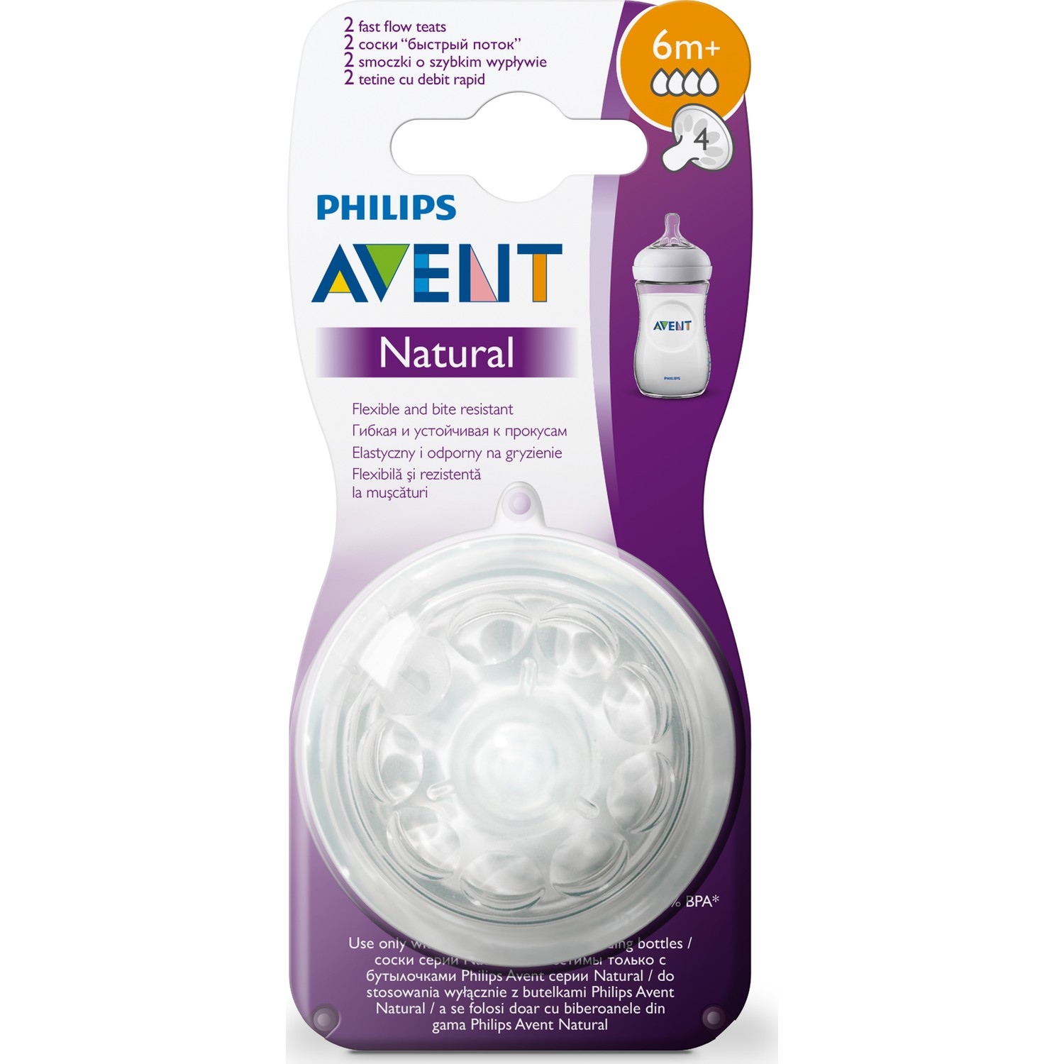 Avent Natural Baby Bottle Pacifier 6 Months + Size 4 With 2 SCF044 / 27