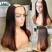 Changjin 4x4 Size U Part Wig Brazilian Remy Human Hair Wigs Straight Hair U Part Wigs For Black Wome