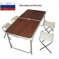 Походный стол с четырьмя стульями, столешница очень крепкая, то что надо для природы