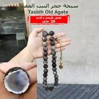 100 natural old agates stone tasbih mens prayer beads rosary muslim big size beads
