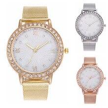Rose Gold Watch Luxury Women Dress Rhinestone Quartz Watch Casual Women Stainless Steel Wristwatches