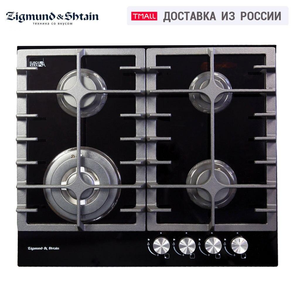 Placas de cocina integradas Zigmund & Shtain MN 185,61 B, placa de cocina Gaz, electrodomésticos de vidrio, placa de cocina negra, panel de cocina, superficie de cocina