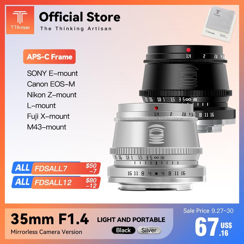 TTArtisan 35mm F1.4 APS-C Manual Focus Camera Lens for SONY E FUJI X Canon M Leica L Nikon Z Panasonic Olympus M43 Black Silver
