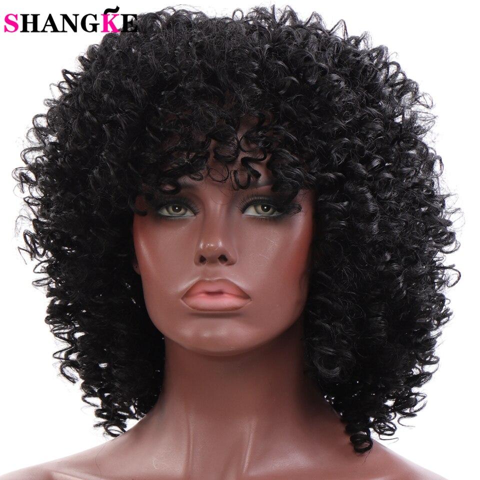 14 polegadas afro kinky encaracolado peruca curta perucas sintéticas com franja mista marrom para as mulheres preto natural afro cabelo de alta temperatura