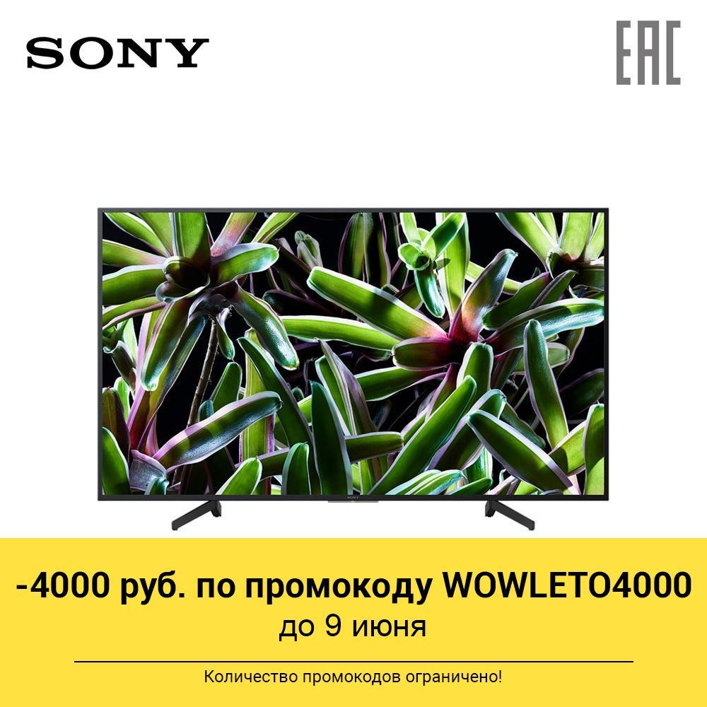 "Телевизор 49"" Sony Bravia KD-49XG7005 (Linux), Wi-Fi, 4K (3840х2160), HDR"
