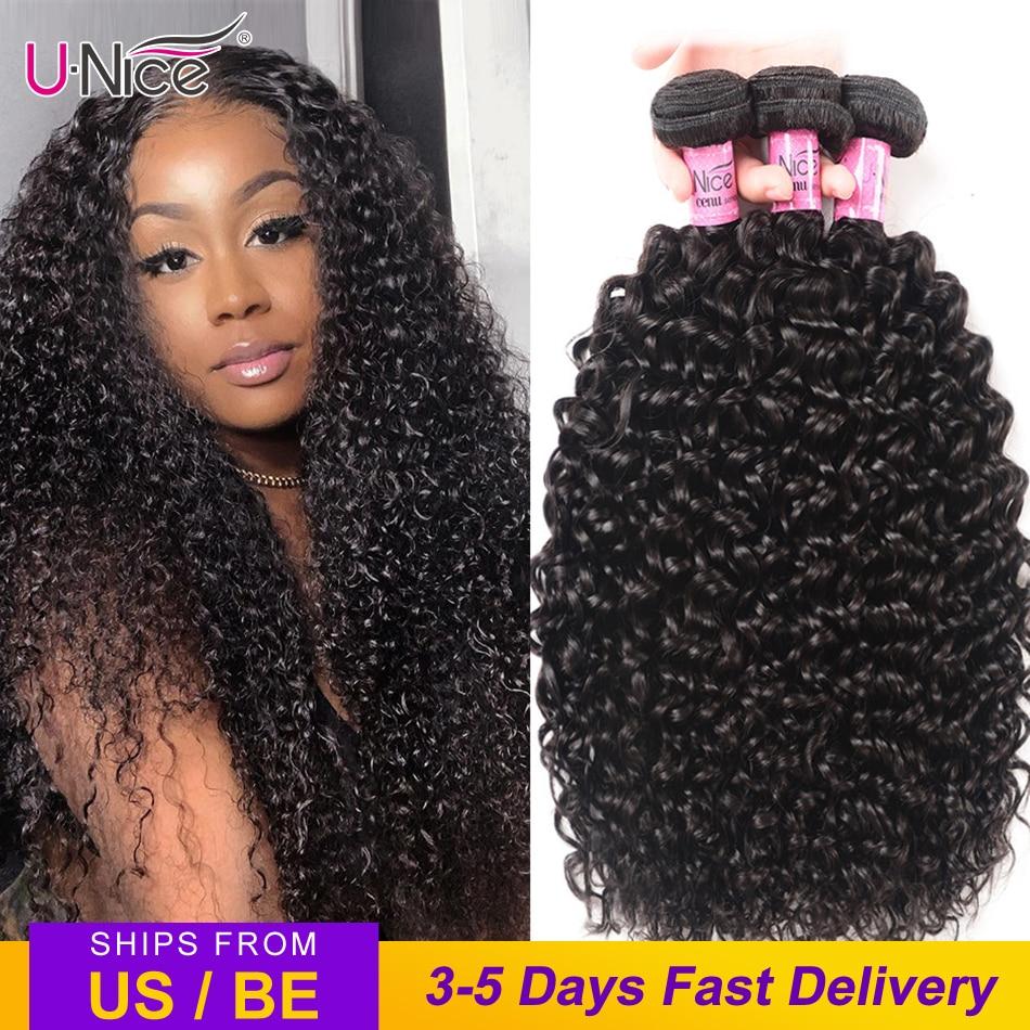 UNice Hair 100% Curly Weave Human Hair Remy Hair 8-26