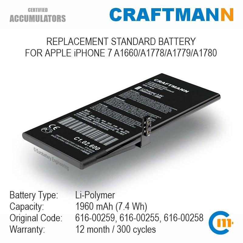 Craftmann Battery 1960mAh for APPLE iPHONE 7 A1660/A1778/A1779/A1780 (616-00259/616-00255/616-00258)