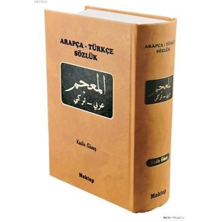DICTIONARY ARABIC TURKISH-KADİR of SUNSCREEN Shipping from Turkey fono arabic standard dictionary arabic turkish turkish arabic collective for arabic learners