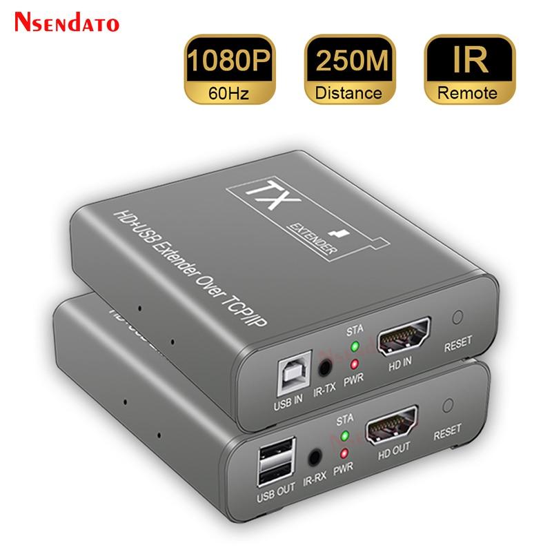 HDMI USB موسع 1080P 250M أكثر من RJ45 إيثرنت cat5e 6 مفتاح ماكينة افتراضية معتمدة على النواة جهاز إرسال الفيديو لاسلكياً استقبال موسع لوحة مفاتيح وماوس
