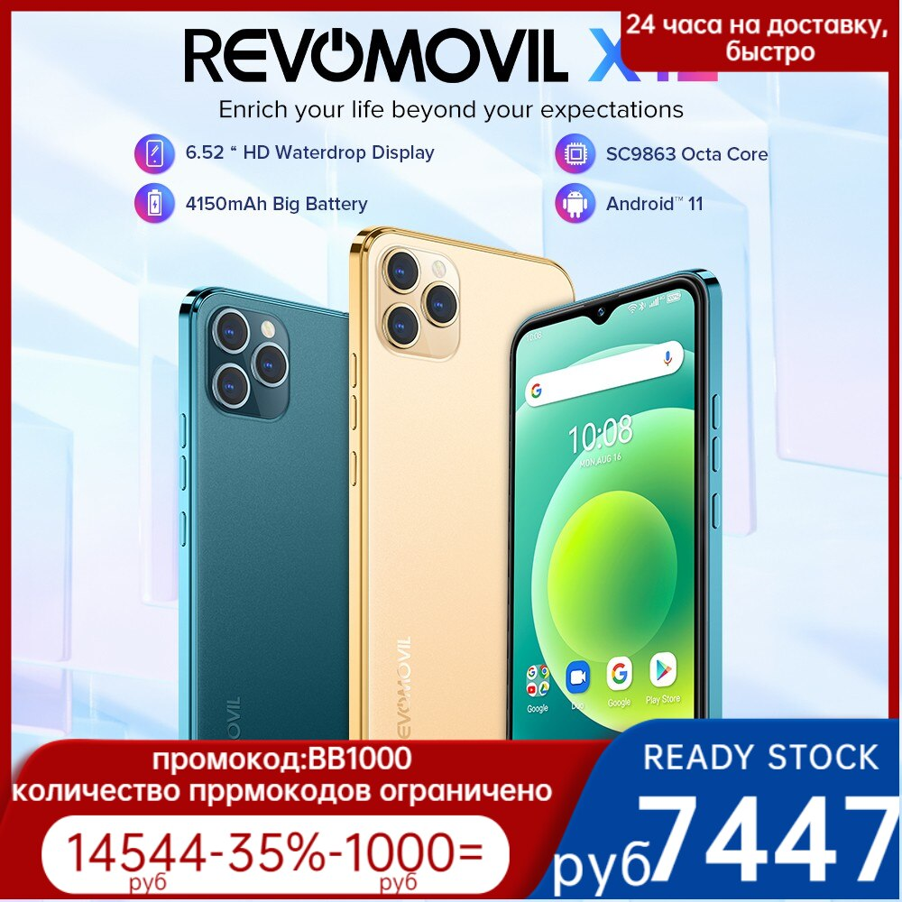 Smartphone Octa-core 6.5 Inches Android Cellphone телефоны смартфоны Celular Revomovil X12/S21 Global Version  triple camera