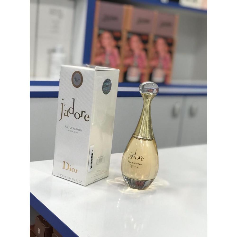 Perfume feminino padore edp 100ml, original