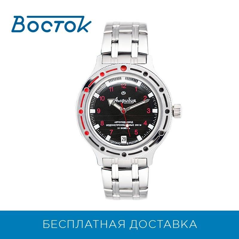 Reloj de pulsera East 420280 mecánico para hombres