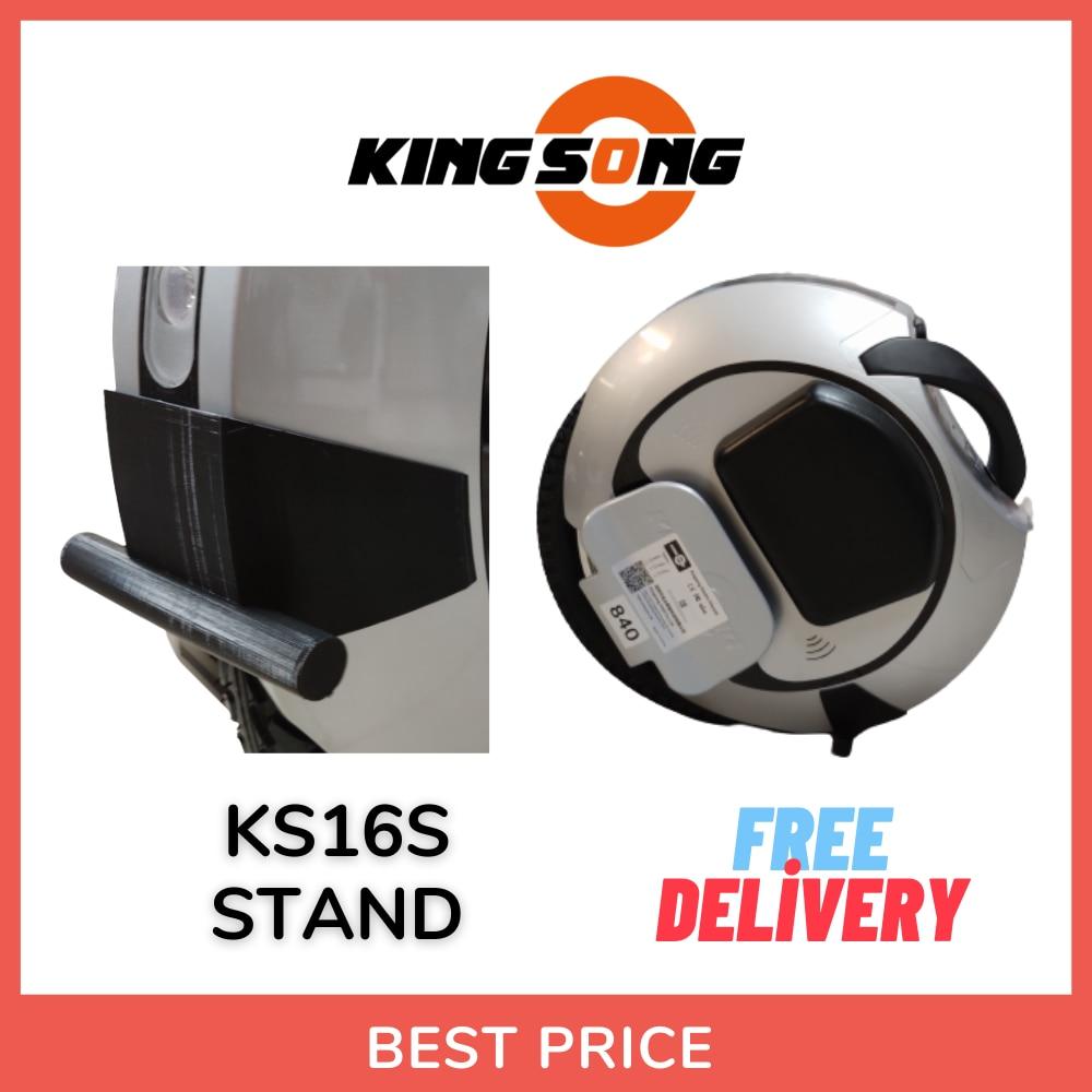 Kingsong 16S مريحة الوقوف الذاتي موازنة قابلة للالتصاق قوي المواد البلاستيكية تصميم أنيق
