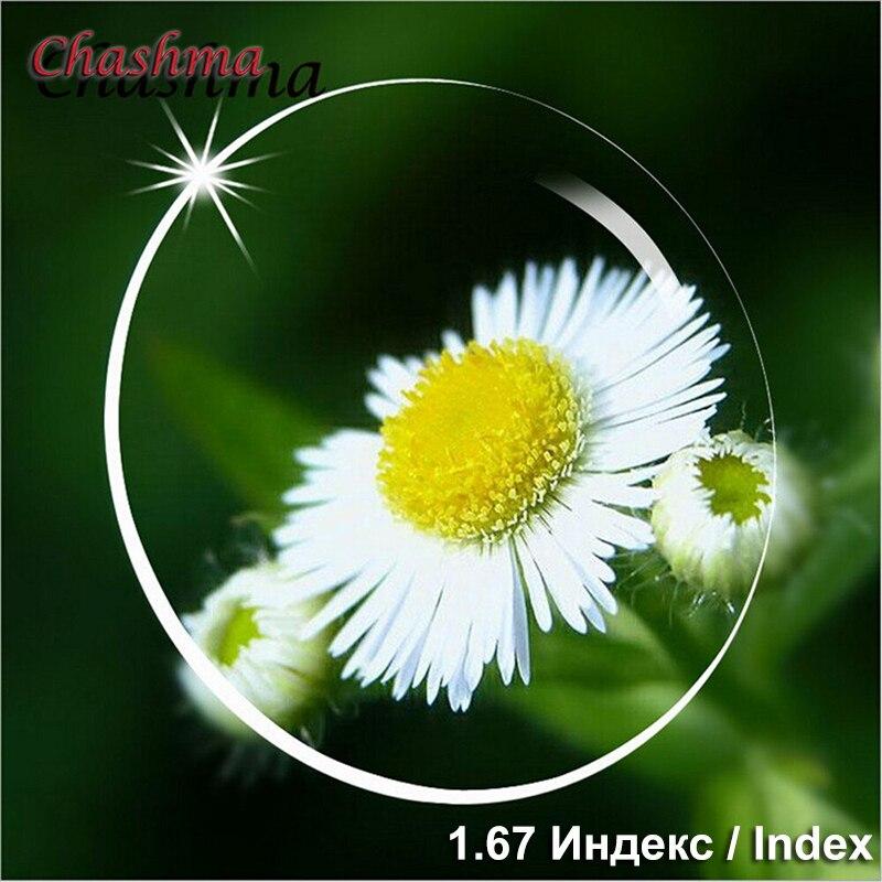 Chashma-عدسات شبه كروية 1.67 ، مؤشر مضاد للانعكاس ، مضاد للخدش ، وصفة طبية ، نحيف للغاية