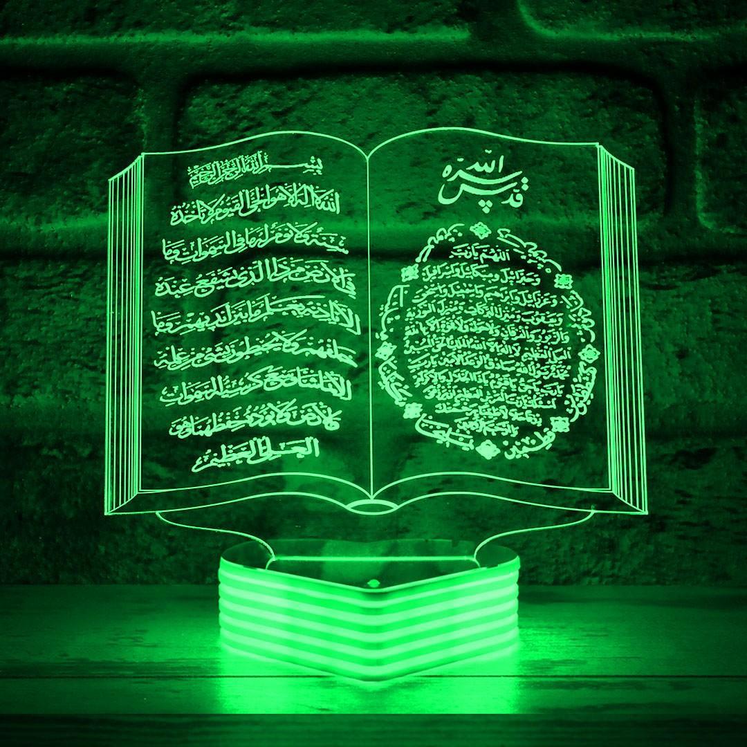 Quran 3D Led Lamp Mother Gift Ramadan aid eid mubarak home office decoration Muslim  Happy Eid Ul Fitr Eid Al Adha