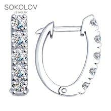SOKOLOV pendientes de gota de plata con piedras con cristales Swarovski joyería de moda de plata 925 para mujer, pendientes largos