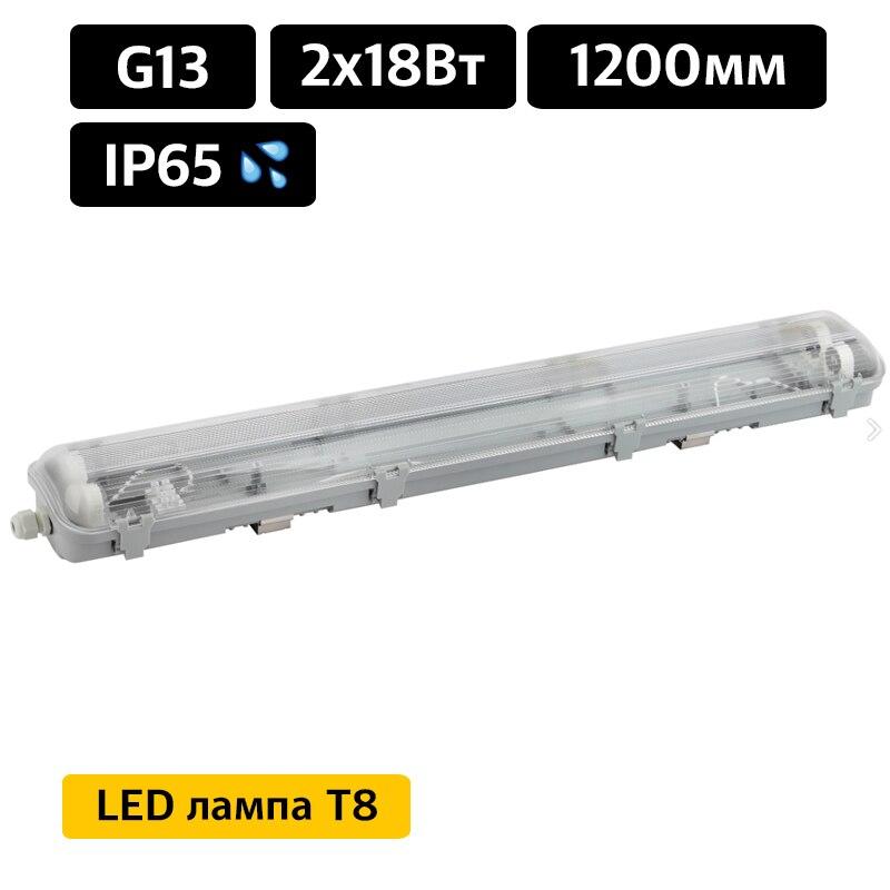 Spp-101-0-002-120 era st-k IP65 bajo dos led. T8 G13 lámparas de 1200mm