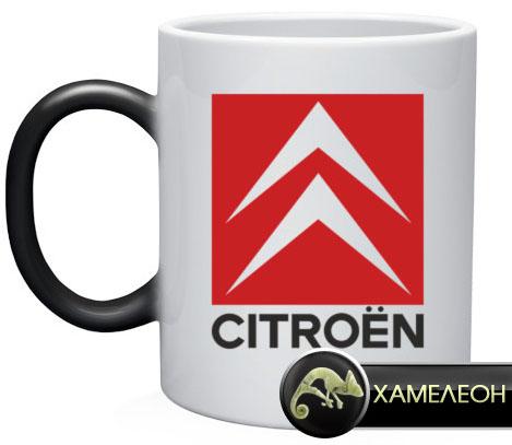 Кружка хамелеон с логотипом Citroen - картинка проявляется после нагрева (объем 300 мл, керамика)