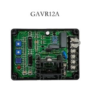 FREE SHIPPING GAVR-12A  automatic voltage regulator avr for diesel generator 220V 380V 400V