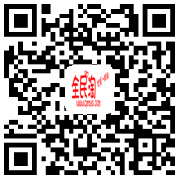 """""""9.26""""世界避孕日 国家免费提供避孕药具 免费领避孕药具 套套等3盒 限江苏地区支付3元、广东包邮"""