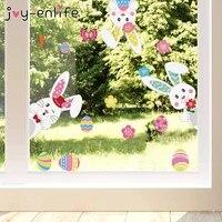 Decorations de paques pour la maison  lapin colore  oeufs  autocollants muraux  affiches de fenetre electrostatique  decor de maison de paques