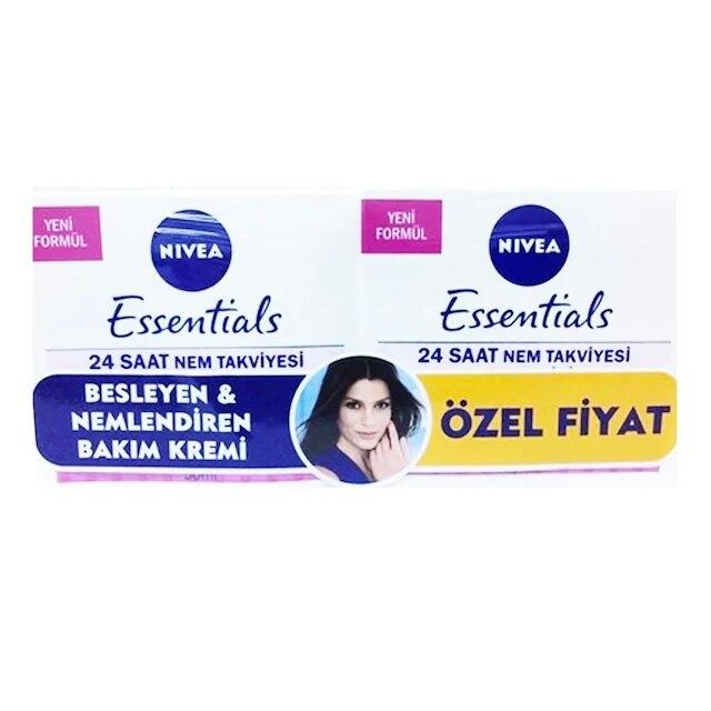 Nivea essential-كريم مرطب للاستخدام اليومي ، للبشرة الجافة والحساسة ، 50 مللي ، 377614605