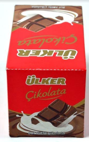 Ülker Chocolate Milk Square   delicious yummy chocolate