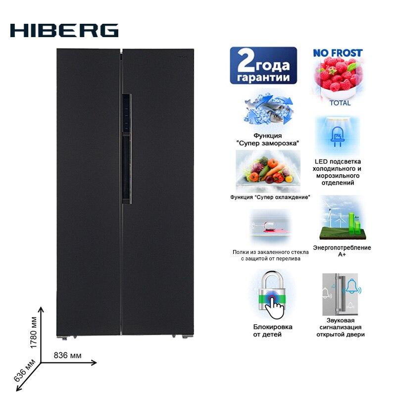 "Refrigerador HIBERG RFS-480DX NFB, dos puertas, volumen Total sin escarcha, 476 l, clase A + fachada ""negro"""