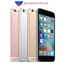 Восстановленный смартфон Apple iPhone 6S 16/32/64/128GB