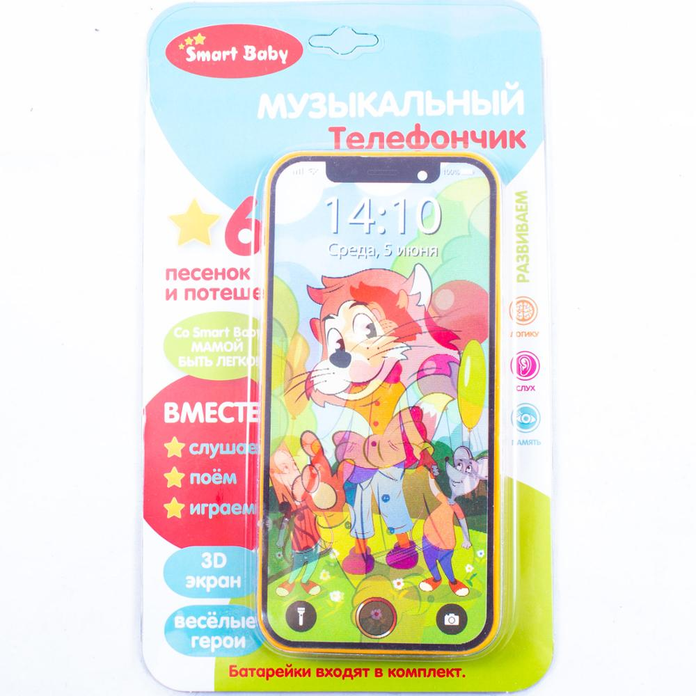 Smart Baby Музыкальный телефончик песни из мультфильмов интерактивный телефон для детей детский малыш ребенок потешки экран