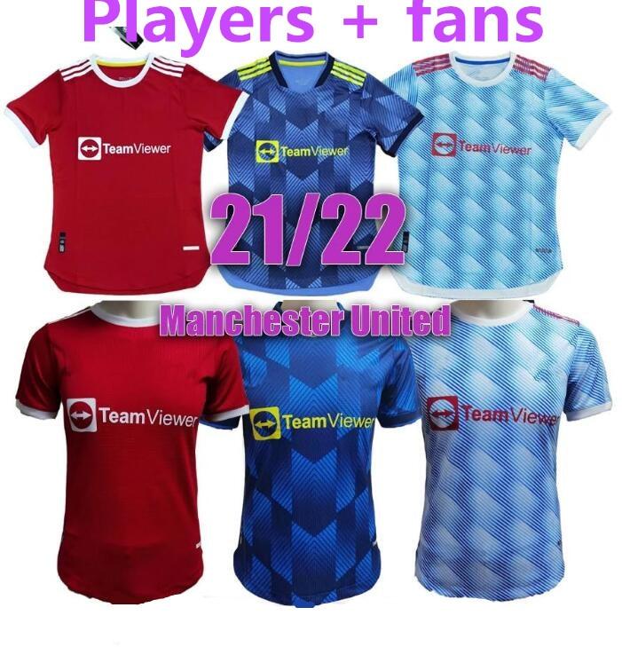Camiseta de fútbol de los manteles del 21 al 22, LINGARD, CAVANI,...