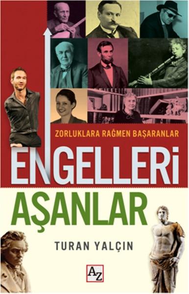 Barreras para empujar más allá de Turan Yalçın Little Book (Inglés)
