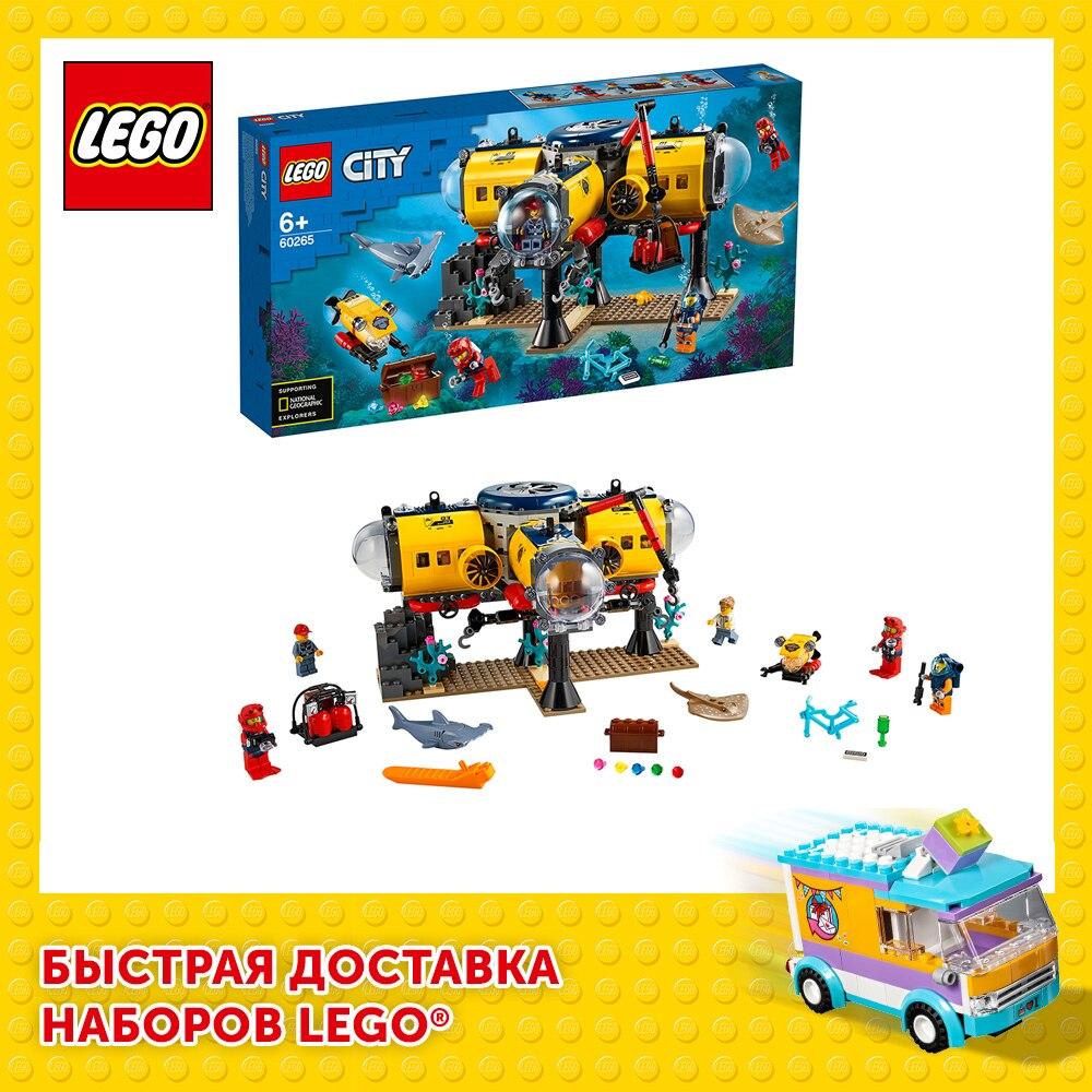 Конструктор LEGO City Oceans 60265 Океан: исследовательская база|Блочные конструкторы| | АлиЭкспресс