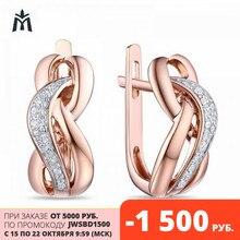 Boucles doreilles en or avec un diamant, 375 tests, usine de bijoux de moscou