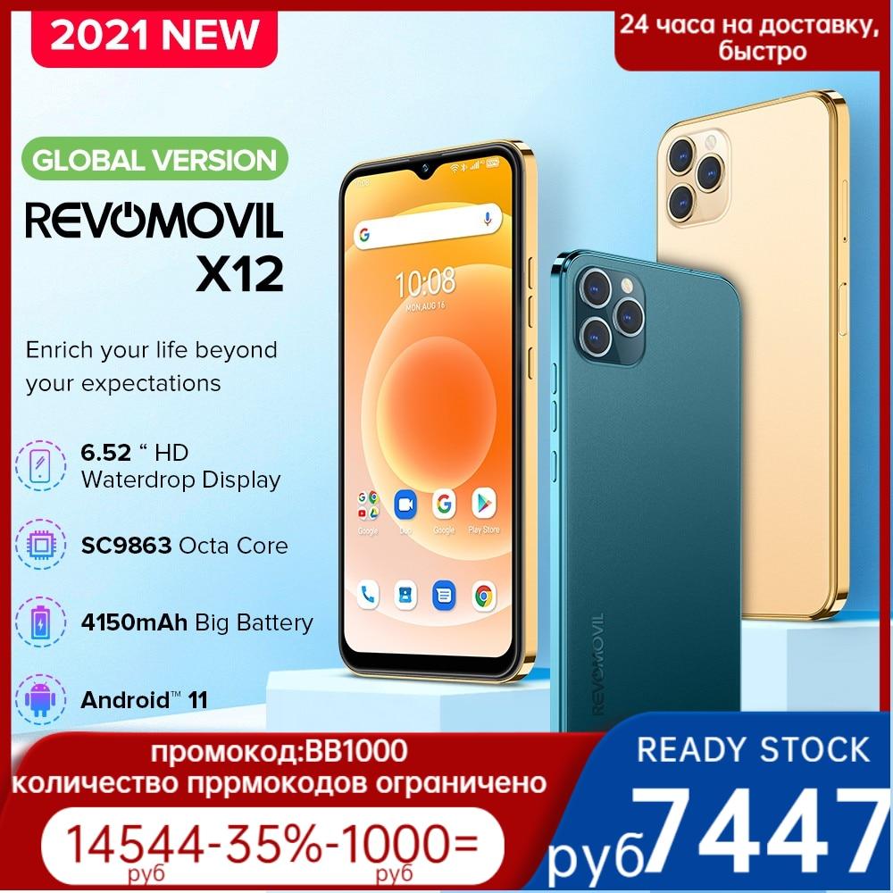 Smart phone Revomovil X12/S21 3+64GB/4+128GB triple AI-camera 16 MP,battery 4150 mAh, [ростест, shipping from 2 days, new, ]