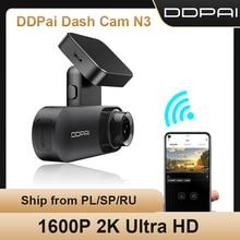 DDPAI Dash Cam мола N3 1600P HD GPS автомобильный приводной Авто цифровой видеозаписи (DVR Android Wifi смарт 2K автомобильные Камера Скрытая Регистраторы 24 часа в сутки для парковки